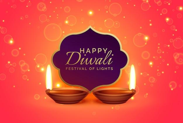 Heureux fond de conception de diwali avec des étincelles et diya