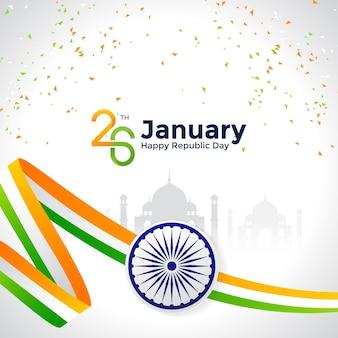 Heureux fond de jour de la république de l'inde