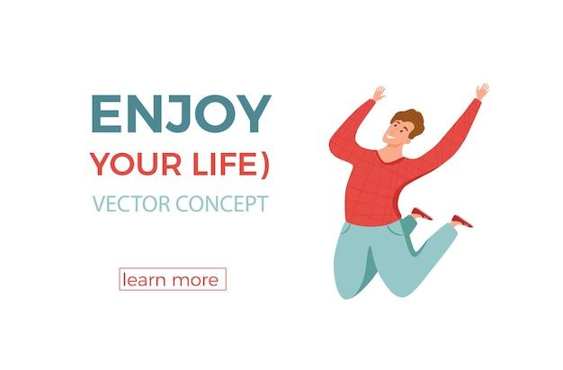 Heureux jeune homme sautant dans différentes poses illustration vectorielle. concept de dessin animé d'un homme riant joyeux avec les mains levées. conception de style de vie plat et positif pour la fête, le sport, la danse, le bonheur, le succès