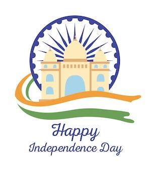 Heureux jour de l'indépendance inde, lettrage taj mahal temple roue illustration festival