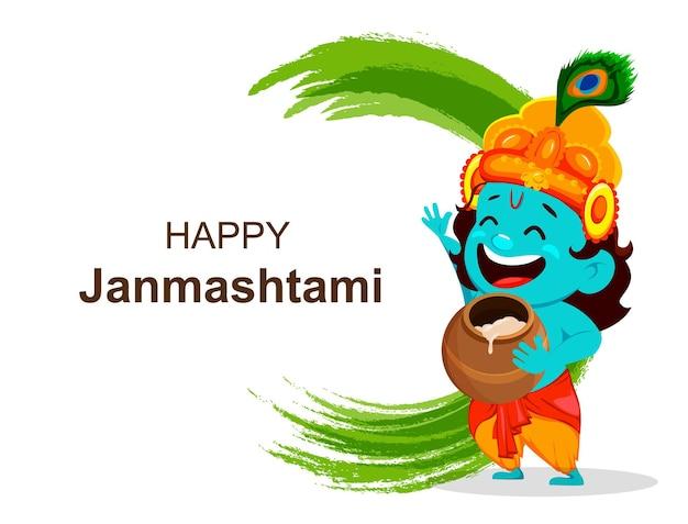 Heureux krishna janmashtami vente personnage de dessin animé seigneur krishna