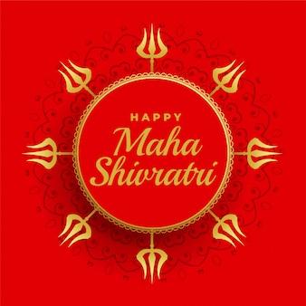 Heureux maha shivratri fond rouge avec une décoration trishul