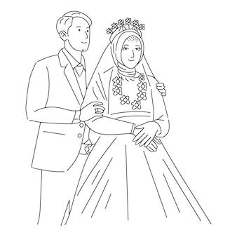 Heureux mariage couple marié