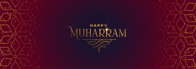 Heureux muharram belle bannière dans le style islamique
