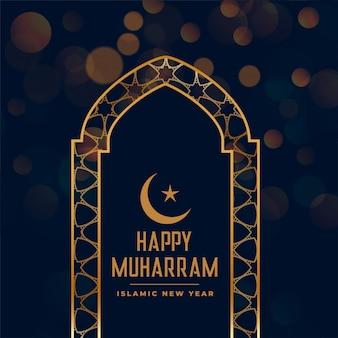 Heureux muharram festival musulman saluant fond