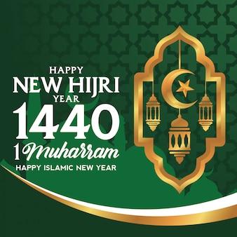 Heureux nouvel an hijri 1440 illustration vectorielle