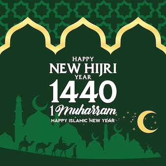 Heureux nouvel an hijri 1440 illustration vectorielle