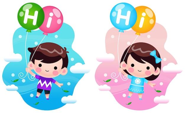 Heureux petits enfants mignons volant avec des ballons dans l'illustration de dessin animé de ciel
