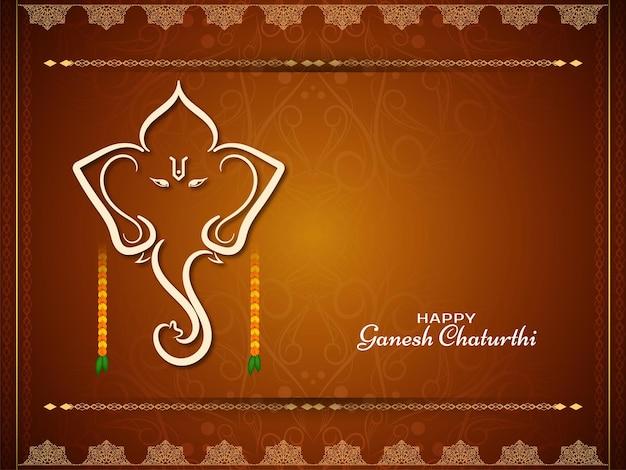 Heureux religieux ganesh chaturthi festival célébration vecteur de fond