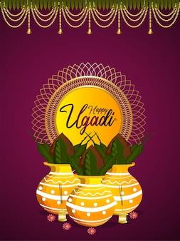 Heureux ugadi. modèle de carte de voeux festival traditionnel