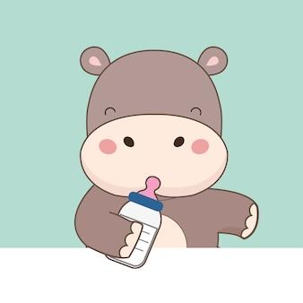 Hippopotame bébé mignon de bande dessinée. illustration aquarelle de vecteur.
