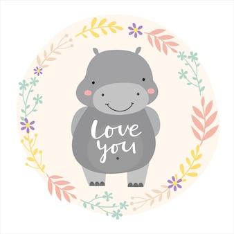 Hippopotame valentine je t'aime