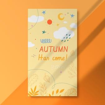 Histoire instagram d'automne avec des nuages et des feuilles