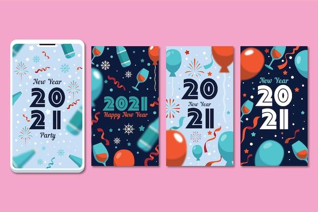 Histoire instagram du nouvel an 2021 avec des ballons