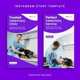Histoire instagram ou histoire de médias sociaux vecteur de conception de modèle de bannière de médias sociaux vétérinaires