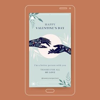Histoire instagram de la saint-valentin moderne dessinée à la main