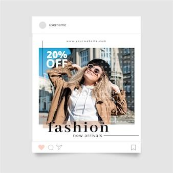Histoire de mode instagram