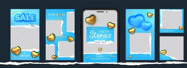 Des histoires impressionnantes pour les médias sociaux avec un mot de vente convexe et des coeurs dorés pour un nouveau message