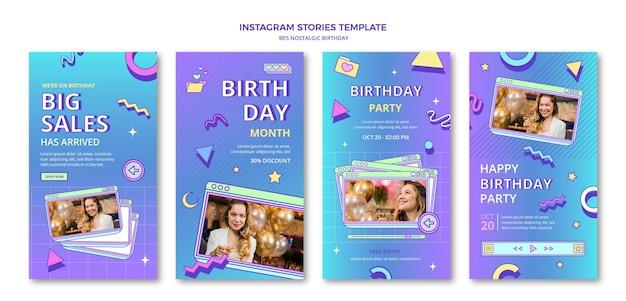 Histoires D'instagram D'anniversaire Nostalgiques Des Années 90 Vecteur Premium