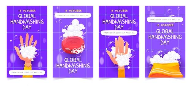 Histoires instagram de la journée mondiale du lavage des mains au design plat