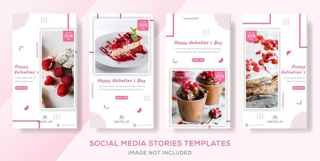 Histoires instagram de la saint-valentin pour le menu de gâteau premium