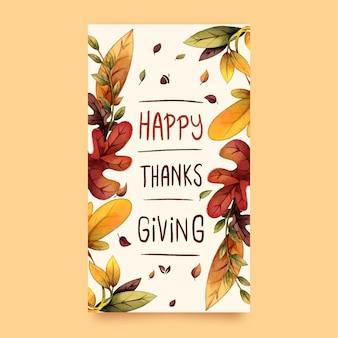 Histoires instagram de thanksgiving à l'aquarelle