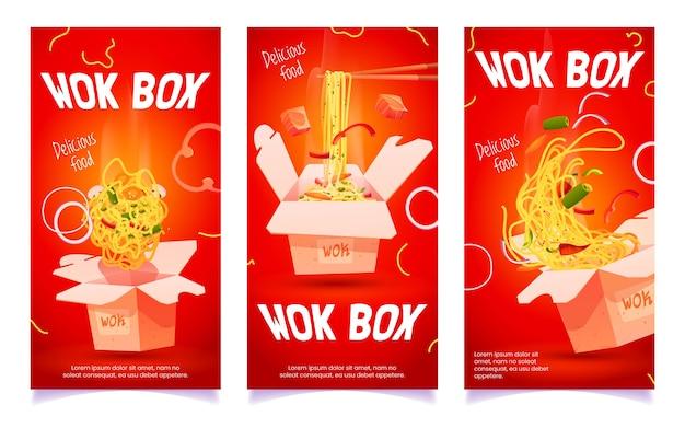 Histoires de médias sociaux de nourriture de wok