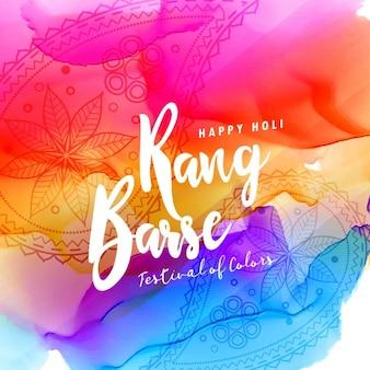 Holi heureux fond coloré avec du texte résonnaient barse traduction précipitations de couleurs