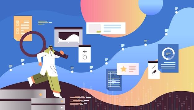 Homme d'affaires arabe utilisant des données de page web en forme de loupe analysant le concept de marketing horizontal