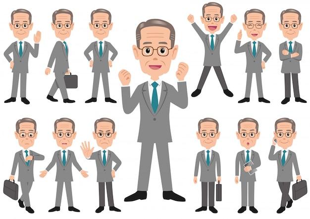 Homme d'affaires dans des poses différentes