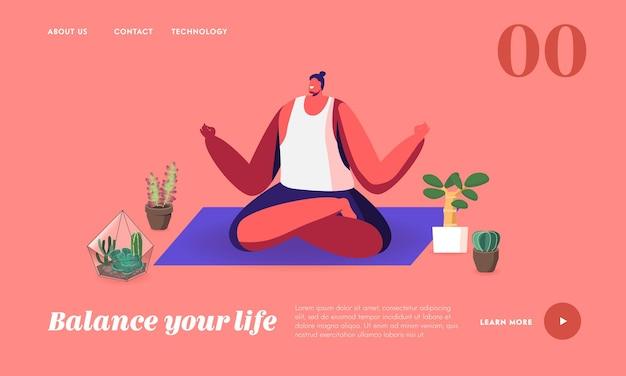 Homme appréciant la détente au modèle de page d'atterrissage de jardin à la maison. personnage masculin détendu assis dans une posture de lotus de yoga, relaxant et méditant à la maison avec des plantes succulentes. illustration vectorielle de dessin animé