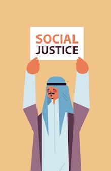 Homme arabe activiste holding stop racisme affiche l'égalité raciale justice sociale arrêter la discrimination concept portrait vertical