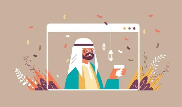 Homme arabe célébrant en ligne ramadan kareem religion musulmane mois sacré célébration auto isolement quarantaine