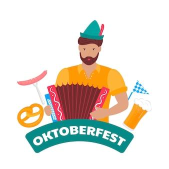 Un homme au chapeau vert avec une plume joue de l'accordéon. bière, saucisse, bretzel. célébration du festival allemand de l'oktoberfest.