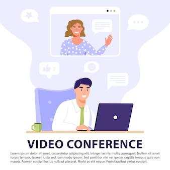 Homme ayant un appel vidéo avec un ami à l'aide de l'ordinateur portable.