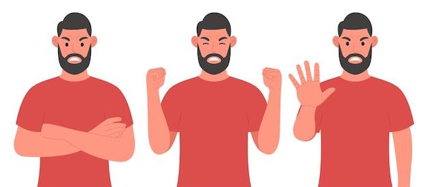 L'homme barbu dans différentes poses montre l'émotion de l'agression. personnage masculin en colère. illustration vectorielle.