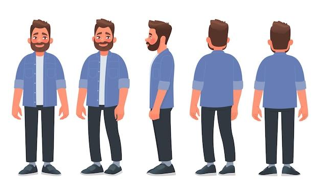 Homme barbu en vêtements décontractés le gars est vue de face de côté et de dos