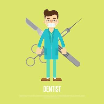 Homme dentiste avec équipement professionnel
