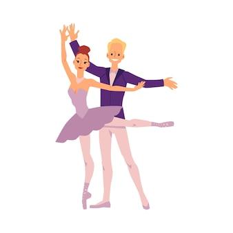 Homme et femme danseurs de ballet personnages plat illustration isolé