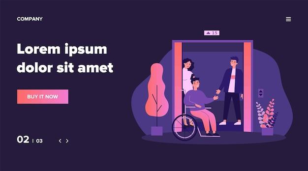 Homme handicapé entrant dans la cabine d'ascenseur. fauteuil roulant, amis, illustration de l'ascenseur. diversité, handicap, concept de lieu public pour bannière, site web ou page web de destination