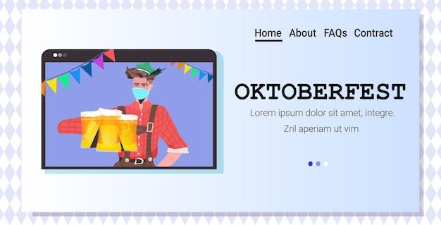 Homme en masque tenant des chopes à bière oktoberfest