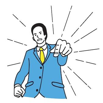 Homme politique agressif montre signe de la main