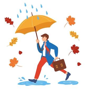Un homme souriant traverse des flaques d'eau avec un parapluie sous la pluie. illustration vectorielle coloré de dessin animé plat. le concept d'humeur d'automne et de style de vie.
