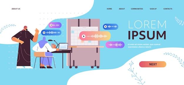Les hommes d'affaires communiquent dans des messageries instantanées par messages vocaux application de chat audio médias sociaux communication en ligne