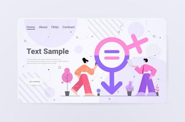Les Hommes D'affaires Près Du Signe De Genre Féminin Et Masculin. Page De Destination Du Féminisme Vecteur Premium