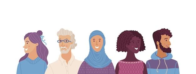 Hommes Et Femmes Adultes Souriants Multiculturels Se Tenant Ensemble Vecteur Premium