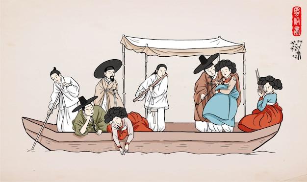 Hommes et femmes à hanbok. les gens sur un bateau.
