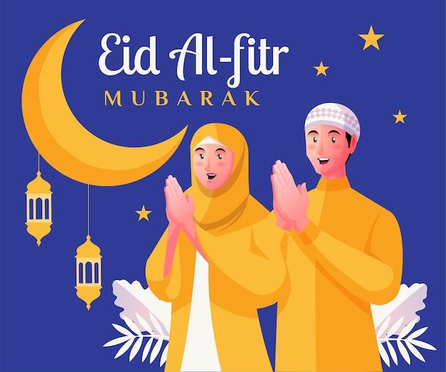 Les hommes et les femmes musulmans accueillent l'illustration de l'eid mubarak