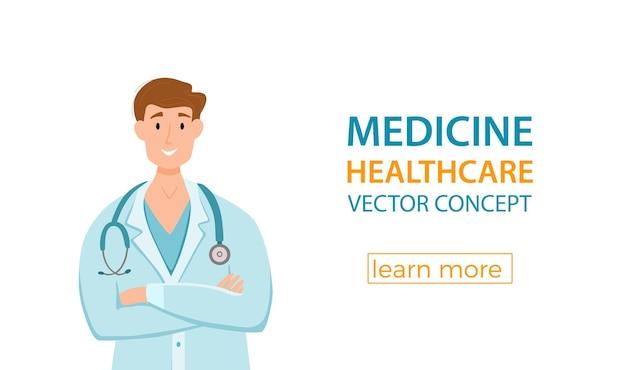 Hommes médicaux en illustration vectorielle de personnages de dessins animés de masque de protection du visage. médecin professionnel pour lutter contre le coronavirus. arrêtez le concept de soins de santé covid-19 avec le personnel hospitalier.