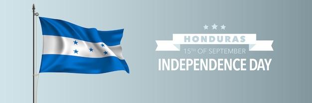 Honduras joyeux jour de l'indépendance carte de voeux bannière vector illustration
